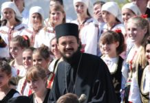 Vladika Maksim