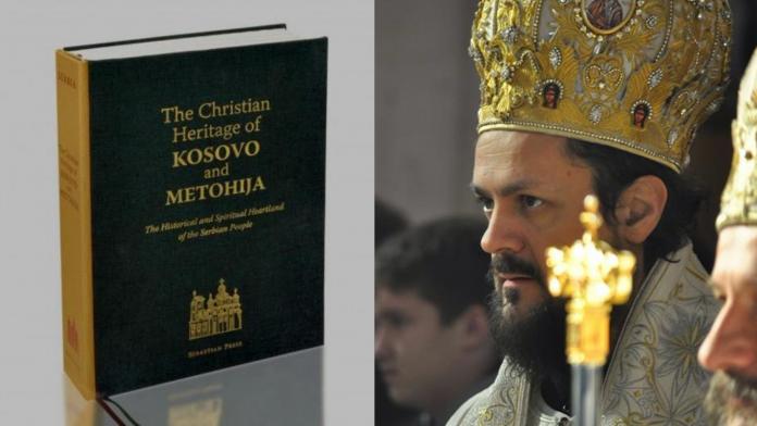 Hrišćansko nasleđe Kosova i Metohije na engleskom jeziku Vladika Maksim