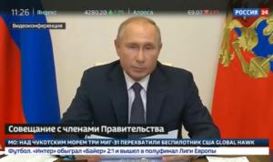 Putin vakcina