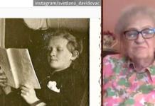 Svetlana Davidovac