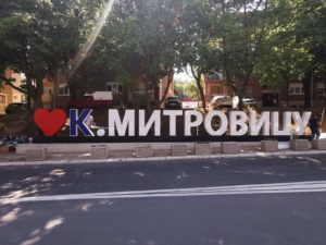Kružni tok Mitrovica
