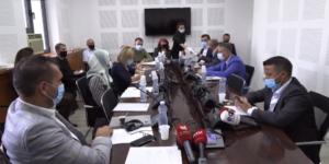 Skupštinska komisija za upravljanje pandemijom