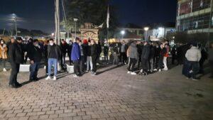 graačanica okupljanje protest