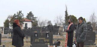 Groblje u Prištini