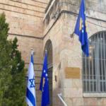 Ambasada Kosova u Jerusalimu