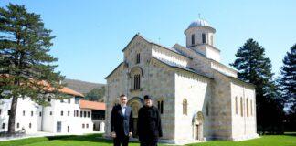 Petković Janjić Visoki Dečani