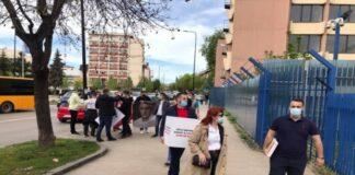 PDK omladina protest