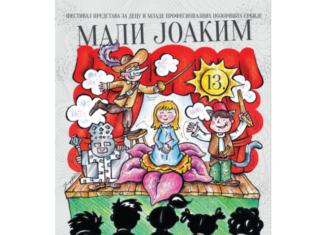 Mali Joakim