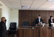 Osnovni sud u Mitrovici