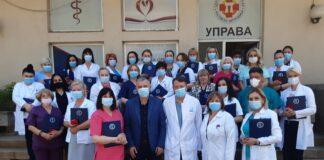 Dodela priznanja medicinskim sestrama Srebrni znak