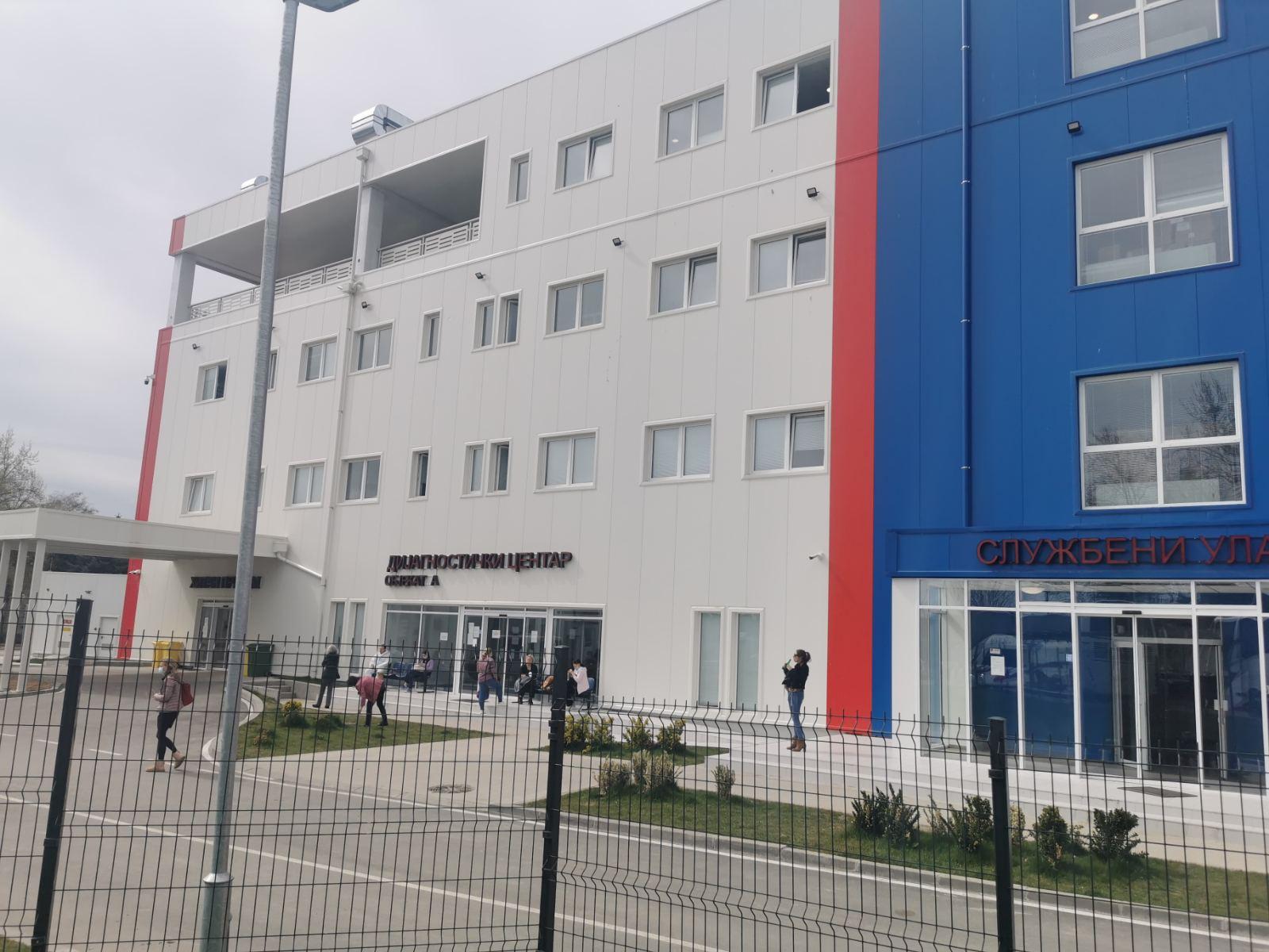 Batajnica Bolnica