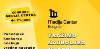 Medija centar konkurs