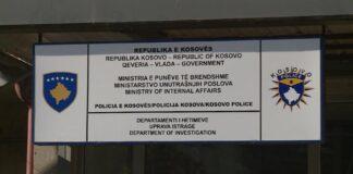 mup kosova