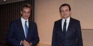 Kurti grčki premijer