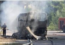 Zapaljen autobus