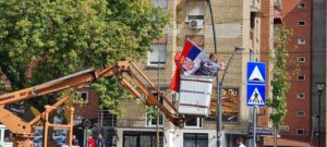 Zastava dan Srpskog jedinstva