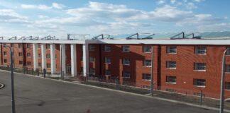 Priština pritvorni centar