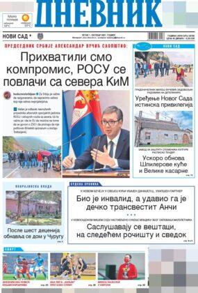 Naslovnice Dnevnik
