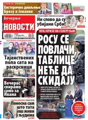 naslovnice novosti