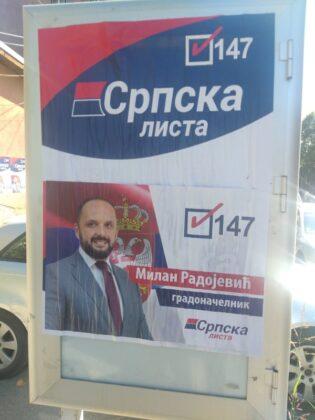 Srpski opstanak Srpska lista