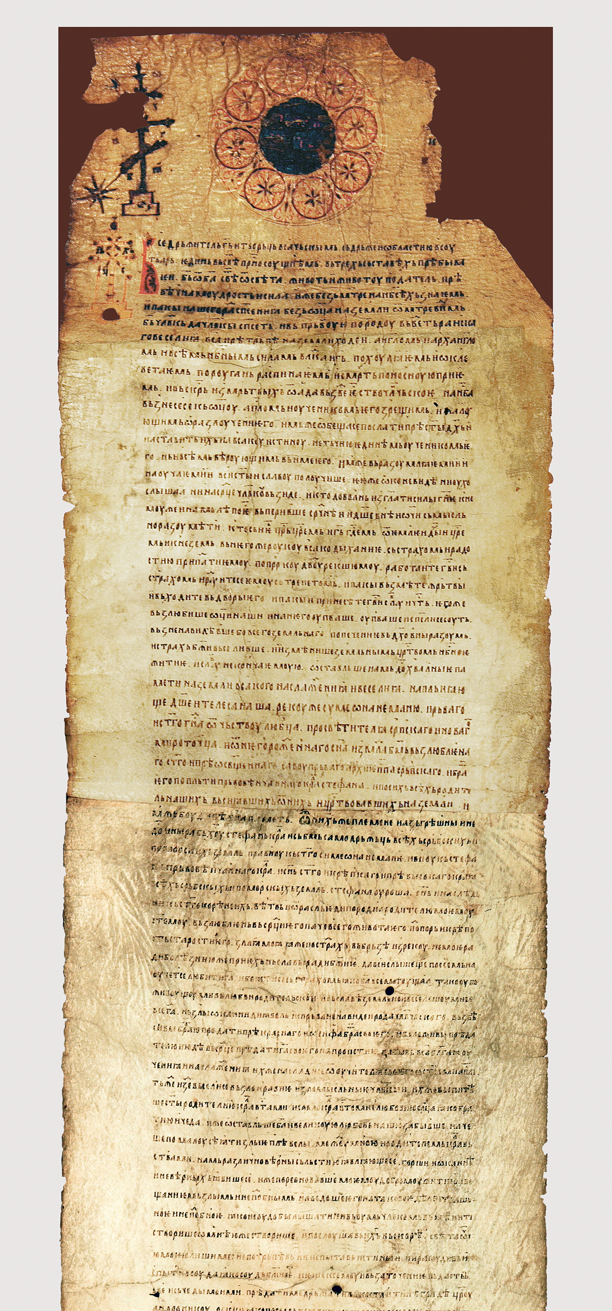 The Dečani Founding Charter