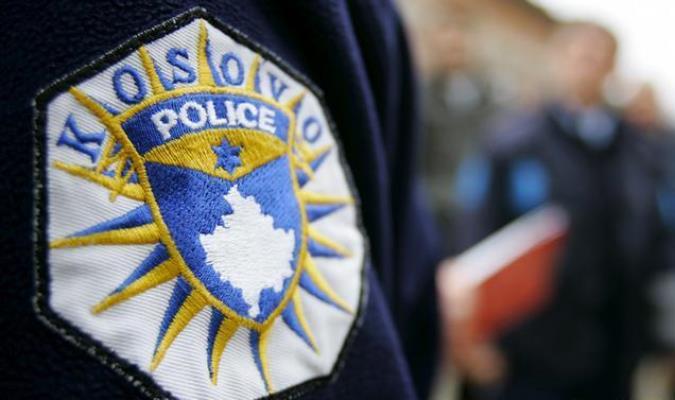 Kosovo Police