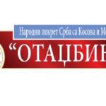 """Narodni pokret Srba sa KiM-a """"Otadžbina"""""""